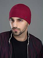 """Комплект шапка и шарф вязаные """"Кисет"""" бургунд 906951-4"""