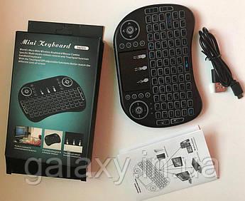 Пульт клавиатура i8 LED для Smart TV подсветка русский шрифт тачпад беспроводная Bluetooth
