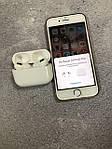 Беспроводные наушники Apple Airs Pro ЛЮКС аналог с зарядным кейсом, влагостойкие наушники Wi-pods беспроводные, фото 7