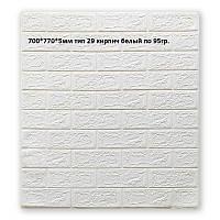 Стеновая панель кирпич белый