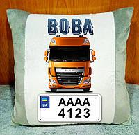 Подушка именная с номерным знаком. Подушка в машину