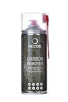 Очищувач нагару і карбонових відкладів Recoil 400мл