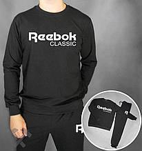 Мужской спортивный костюм Рибок, свитшот и штаны