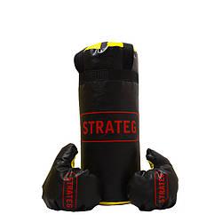 """Боксерський набір """"Elite sport"""" середній ( висота 46 см, діаметр 18 см) /10/ Стратег"""
