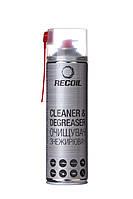 Очищувач-знежирювачах Recoil 500мл