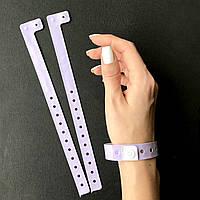 Светло-фиолетовый контрольные виниловые браслеты на руку с логотипом для посетителей (Lavander16mm), фото 1