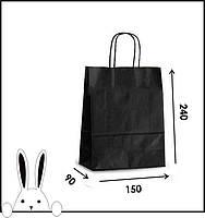 Чорний паперовий крафт пакет з ручками для пакування подарунків, товарів та їжі 150х90х240