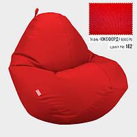 Кресло мешок Овал бескаркасный пуф Груша красный Оксфорд 600D XXL 90x130 JOYKIN