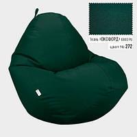 """Кресло мешок груша бескаркасный пуф темно-зеленый Овал Оксфорд 600D PU XXXL 100x140 """"Radi Vsi"""""""