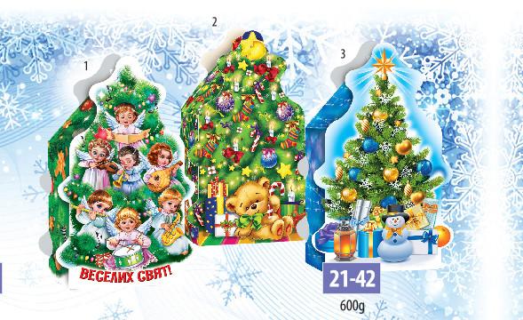 Новогодняя подарочная коробочка для конфет и сладостей 600гр №21-42 250шт/ящ КД.