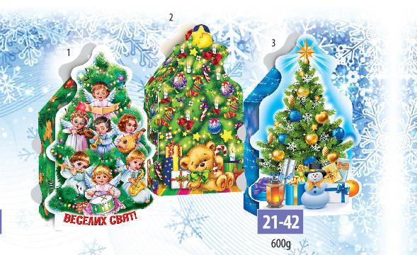Новогодняя подарочная коробочка для конфет и сладостей 600гр №21-42 250шт/ящ КД., фото 2