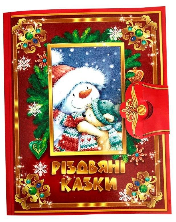 Новогодняя подарочная коробочка для конфет и сладостей 1000гр №47 100шт/уп