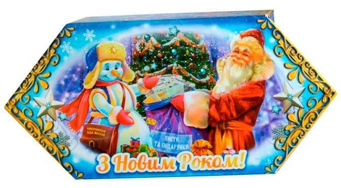 Новогодняя подарочная коробочка для конфет и сладостей 150-200гр №7 200шт/уп, фото 2