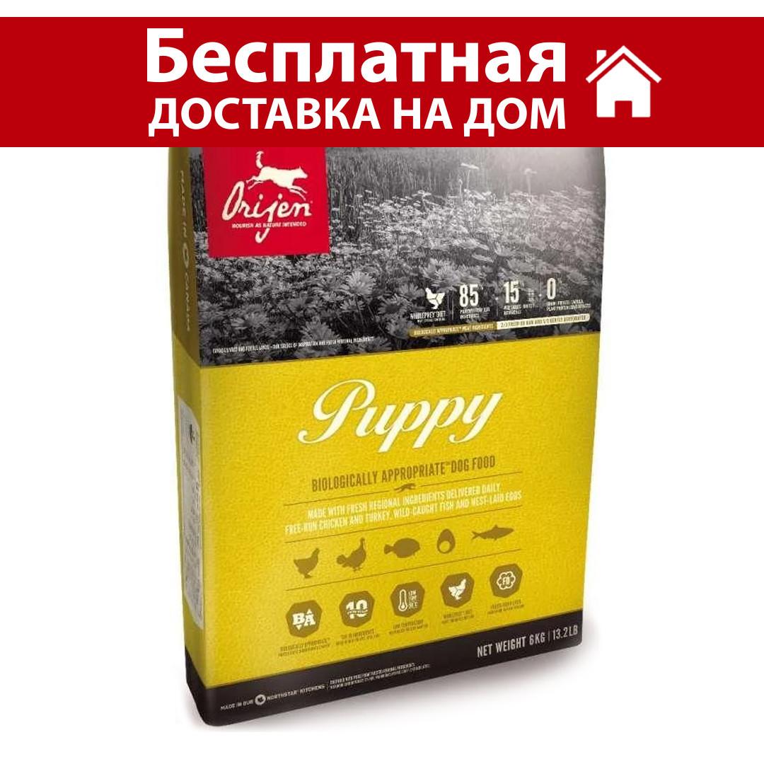 Orijen Puppy 11,4 кг- корм для щенков (мясо 85%)