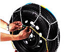 Ланцюги протиковзання для легкового авто 12мм KN40 2шт, фото 3