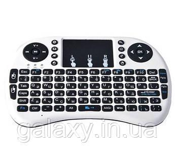 Пульт клавиатура i8 русский шрифт тачпад беспроводная для Smart TV Bluetooth