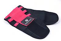Пояс-корсет для поддержки спины ONHILLSPORT (черно-малиновый)