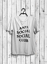 Мужская футболка Анти социал, хлопок приятная к телу белая
