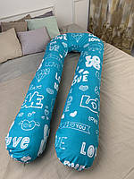 Подушка для беременных и кормления обнимашка U образная подкова 100% Хлопок XXL Love 170x75 390см Radi Vsi