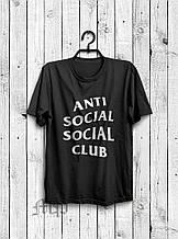 Мужская футболка Анти социал, хлопок приятная к телу черная