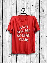 Мужская футболка Анти социал, хлопок приятная к телу красная