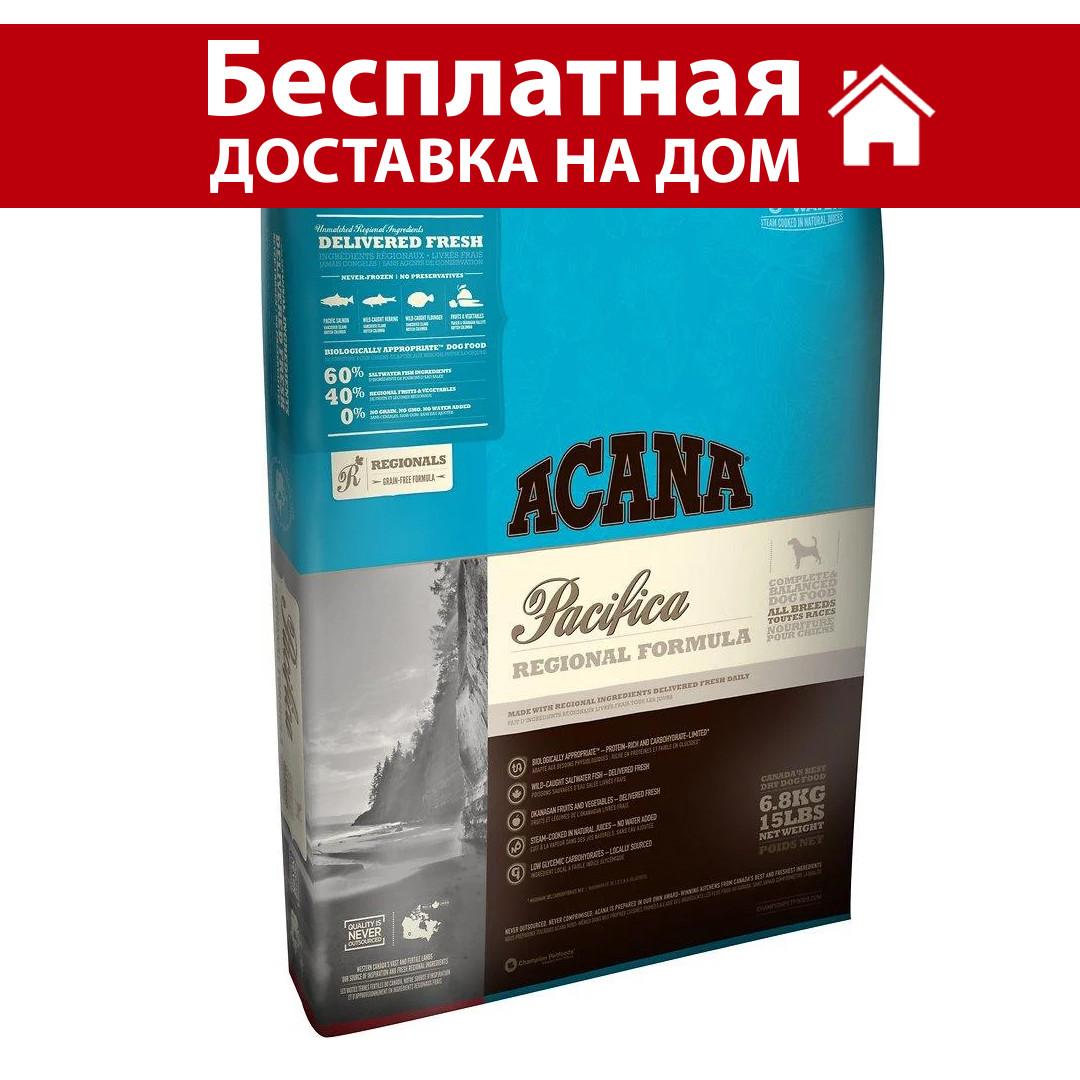 Acana Pacifica Regional Formula 6кг - гипоаллергенный беззерновой корм для собак всех пород (5 видов рыб)