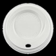 Крышка бумажная КБ90 для стакана 350 мл евро, 400/500 мл