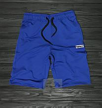 Мужские шорты Суприм, трикотажные  синие