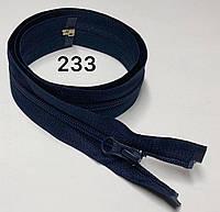 Молния спиральная Темный синий 80см Тип 5 разъемная