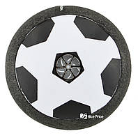 Аэромяч футболайзер для дома с подсветкой Hoverball Small 86008 черный (13148)