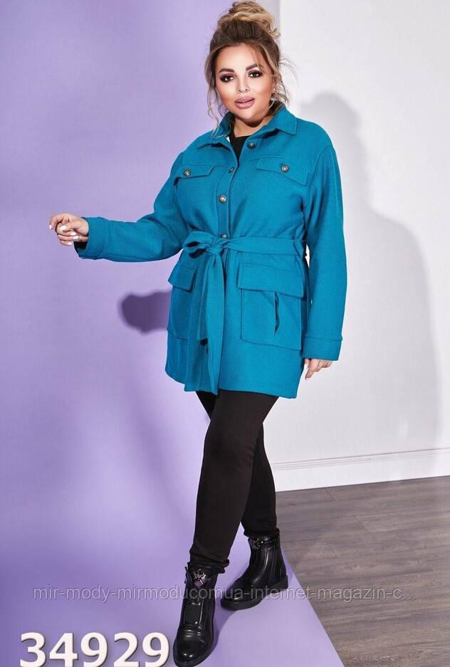 Пальто демисезонное  с накладными карманами с 48 по 58 размер (пр-од)
