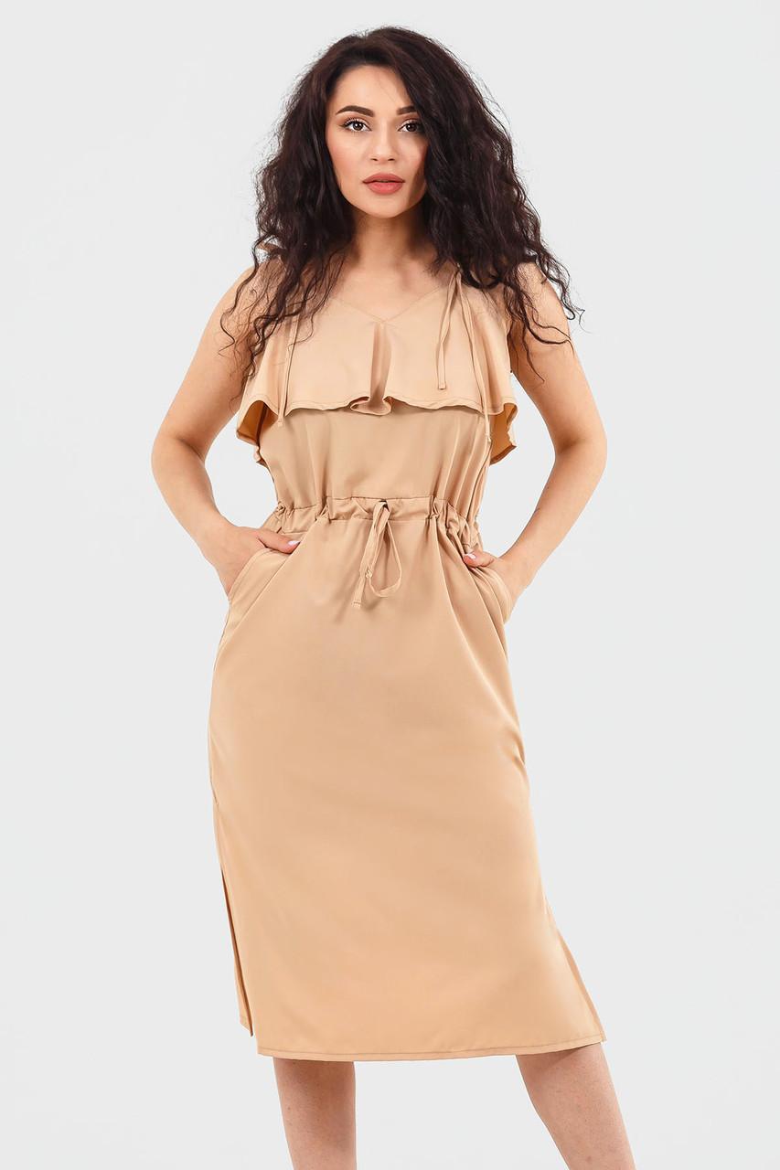 Повсякденне жіноче плаття Janise, бежевий