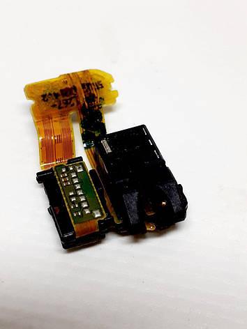 Роз'єм навушників Sony C6602 Xperia Z L36h, C6603 L36i, C6606 L36a з датчиком наближення, мікрофоном, на шлейф, фото 2