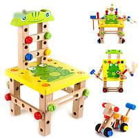 Деревянная игрушка конструктор стул трансформер