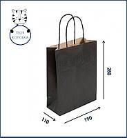 Чорний паперовий крафт пакет з ручками для пакування подарунків, товарів та їжі 190х110х280