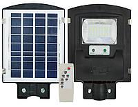 Светильник уличный на солнечной батарее с датчиком движения UKC 1VPP 45W + пульт (7141)