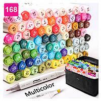 Набор двусторонних маркеров Touch для рисования и скетчинга на спиртовой основе 168 штук