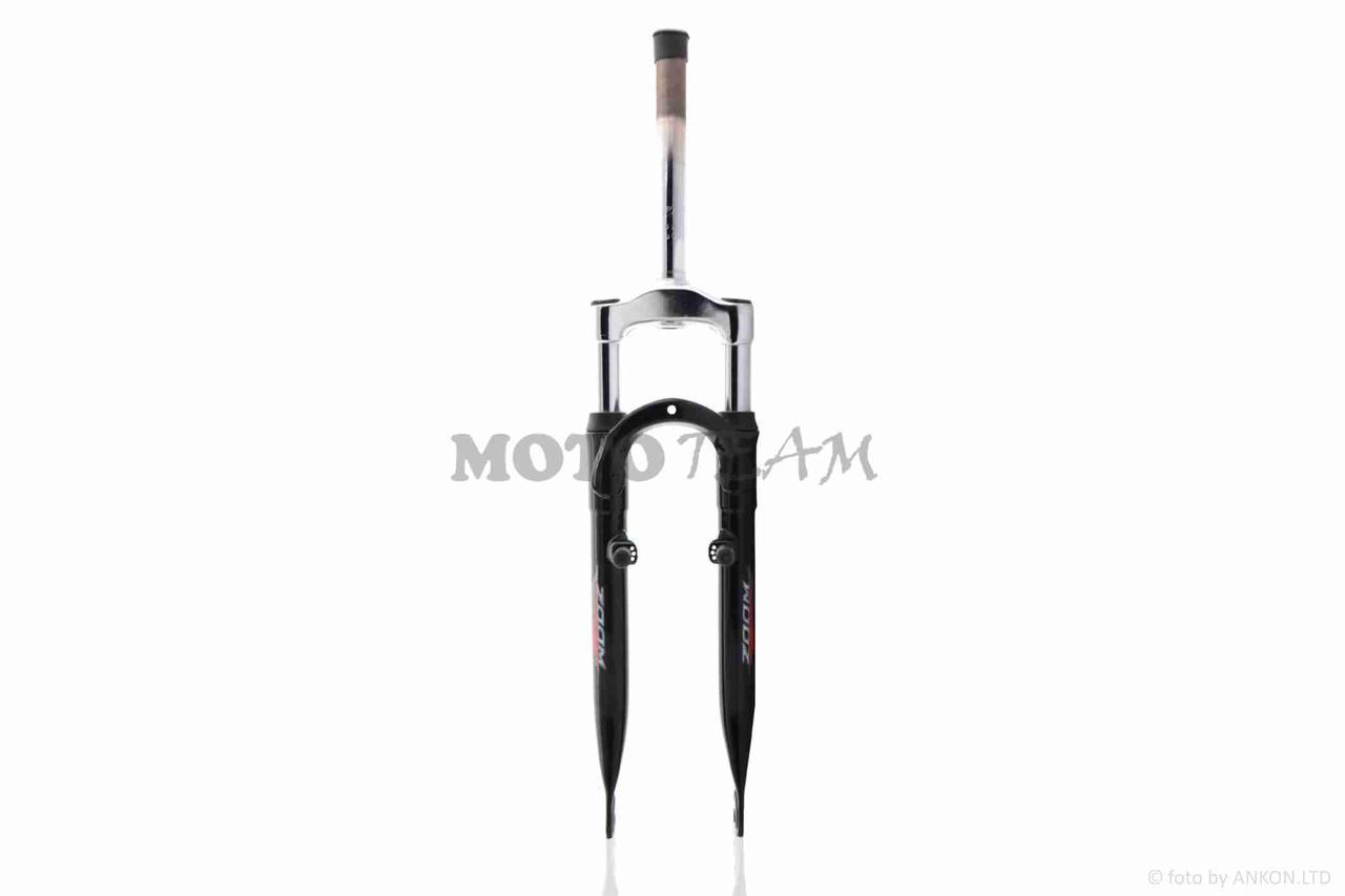 Вилка вело 26 1-1/8  (ход-60mm, шток-200mm)  ZOOM