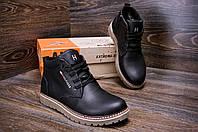 Зимние мужские ботинки из натуральной кожи на шнуровке