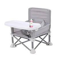 Складаний тканинний стіл для годування Baby Seat Сірий