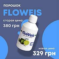 FloWeis, банка 300г, средство для чисти зубов, Nanoplant Hochst