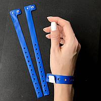 Синий контрольные виниловые браслеты на руку с логотипом для контроля посетителей (DarkBlue16mm), фото 1