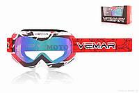Очки кроссовые  VEMAR  #VM-1016C/S218, зелено-черно-белые,  визор тонированный