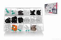 Набор авто клипсы (андапки, пистоны) для AUDI  12 видов, 160шт  #53-213