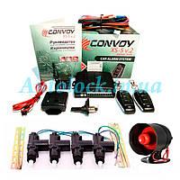 Комплект авто сигнализация Convoy XS-5 v.2 + сирена и центральный замок!