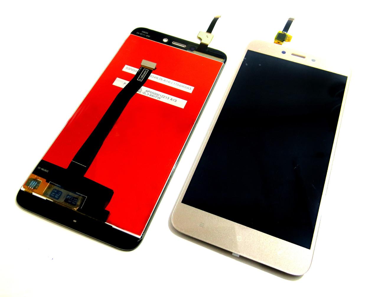 Дисплей для Xiaomi Redmi 4X золотистый, с тачскрином