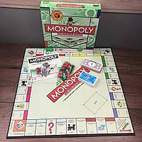 Настольная игра Монополия Классическая обычная карточная экономическая игра лучшая monopoly