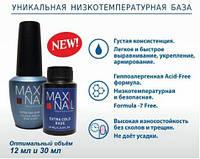 Базовое покрытие под гель лак холодная база бескислотная MaxiNail Extra Cold Base 30 ml