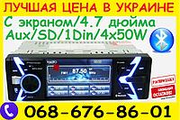 "Автомагнитола Pioneer PA4547 ISO с экраном 4"" дюйма AV-in, фото 1"