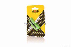 Колодки тормозные вело V-brake (2шт, регулировка шестигранником, для алюминия, зеленые) ALHOGA